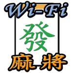 Wi-Fi 麻將 台灣玩法 2.7.2 (MOD, Unlimited Money)